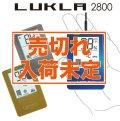 【ルクラ2800 シリーズ】 ユビックス製パルスオキシメーター★付属プローブ選択可! 3機種とも解析ソフト対応!