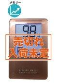 【ルクラ2800m】 ユビックス製パルスオキシメーター★付属プローブ選択可! 解析ソフト対応!
