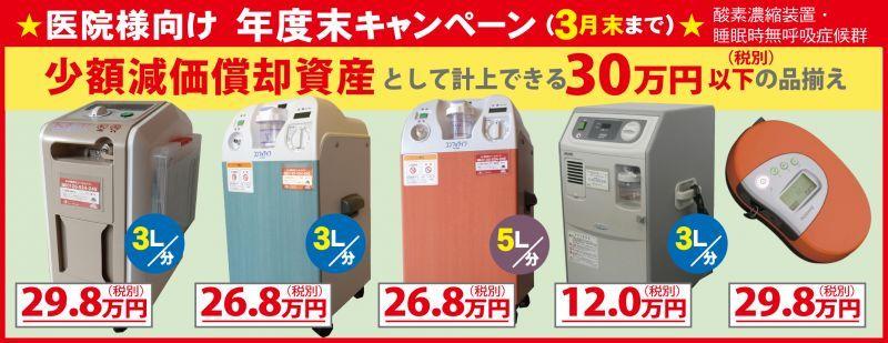 ¥500OFF_CP