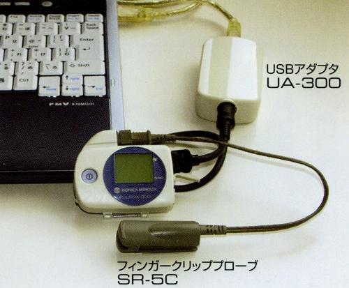 pulsox-300i パソコン接続画像
