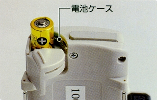 pulsox-300i 電池ケース