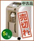 【中古品】 医療用酸素濃縮装置 ライトテック-5X 【人気の5L!ご予約受付中】 (ダイキン工業(株))