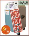 【中古品】 医療用酸素濃縮装置 コンフォライフ IK-330 【オーバーホール済】 (医器研)