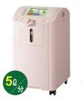 《新古品》【KM-5 5touch   ゴータッチ】(株)小池メディカル 医療用酸素濃縮装置★タッチパネルの新モデル