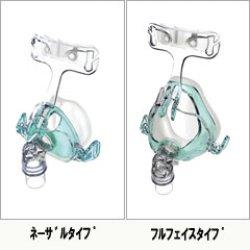 画像1: 【C-PAP用 マスク】J-fit ジェイフィット★Jusmineに最適!★