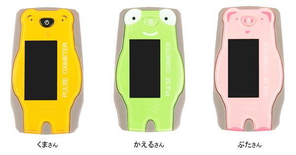 パルスオキシメーター サーフィンPOミニ(小児用、指の細い方用)